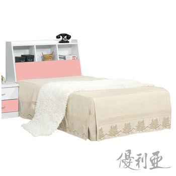【優利亞】好漾粉紅單人3.5尺床頭箱