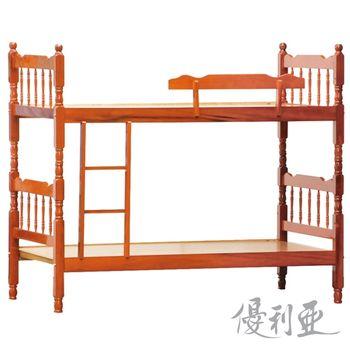 【優利亞】搭羅方柱單人3尺實木雙層床