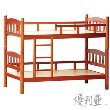 【優利亞】米奇圓柱柚木色單人3.5尺實木雙層床