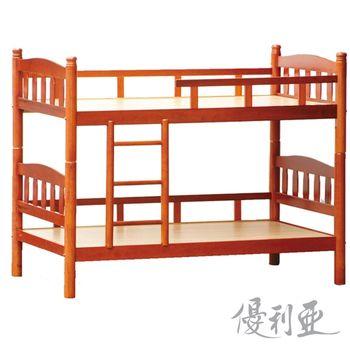 【優利亞】米奇圓柱柚木色單人3尺實木雙層床