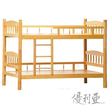 【優利亞】悠活圓柱單人3尺實木雙層床