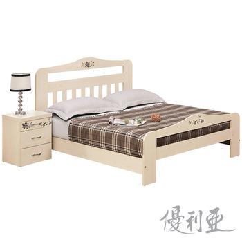 【優利亞】彩繪雲杉木色雙人5尺床架+床頭櫃