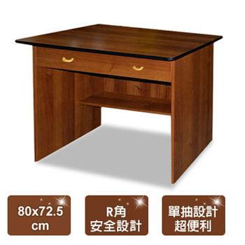【FRAMA】日風簡約2.6尺學生書桌