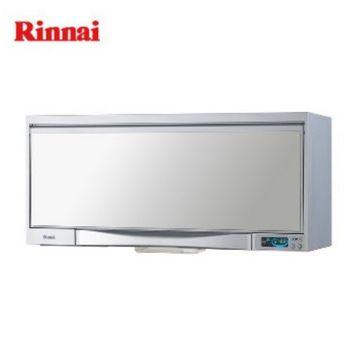 【林內】Rinnai-懸掛式LCD烘碗機 RKD-182SY 80cm