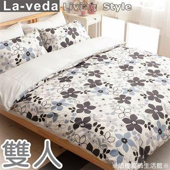 【La Veda】花漾 雙人四件式精梳純棉被套床包組(灰)