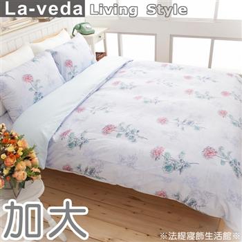 【La Veda】茗浀 雙人加大四件式精梳純棉被套床包組(藍)
