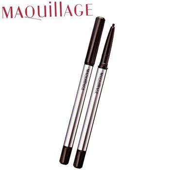 【資生堂】MAQUiLLAGE心機 長效眼線筆 BK999深黑色