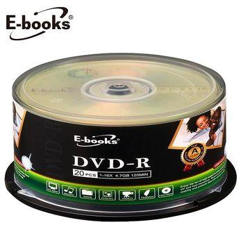 E-books 國際版 16X DVD-R 20片桶