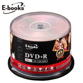 E-books 國際版 16X DVD+R 100片桶
