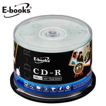 E-books 國際版 52X CD-R 100片桶
