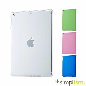 Simplism iPad Air 專用 背板保護殼