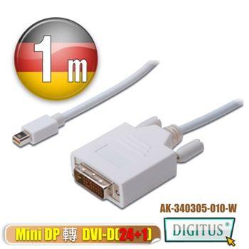 曜兆 DisplayPort轉 DVI-D24+1互轉線 *1公尺
