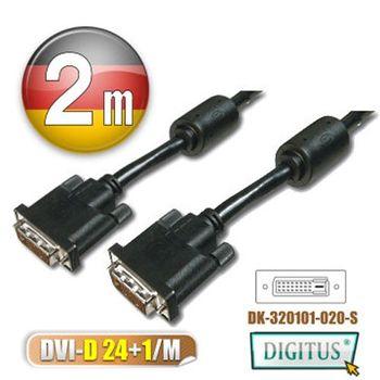 曜兆DIGITUS DVI-D(24+1)*2公尺圓線(公-公)