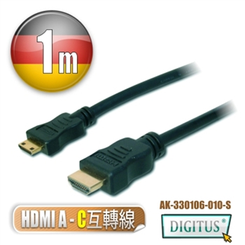 曜兆DIGITUS HDMI type A轉C互轉線-3公尺