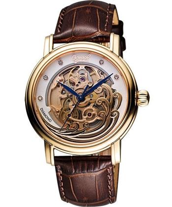 Ogival 浮雕浪花鏤空真鑽機械腕錶-玫塊金358.63AGR皮