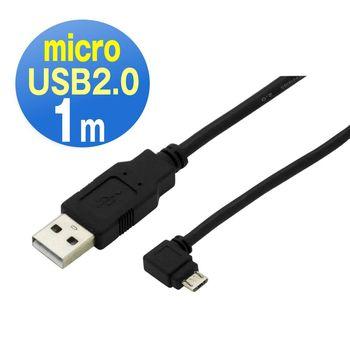 曜兆 USB2.0轉microUSB左轉接頭線*1公尺手機傳輸線