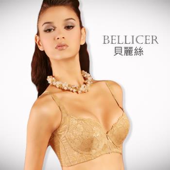 【貝麗絲】前拉鍊式調整型內衣成套(膚_BCD)