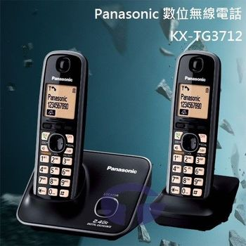 【Panasonic】2.4GHz數位無線電話 KX-TG3712 (鈦金黑)