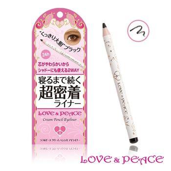 LOVE & PEACE 柔滑眼線筆