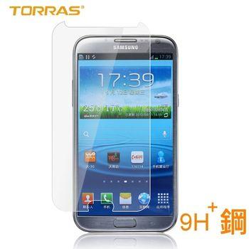 【TORRAS】三星 N7100 Note2 防爆裂鋼化玻璃保護膜