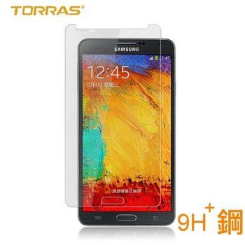 【TORRAS】三星 N9000 Note3 防爆裂鋼化玻璃保護膜