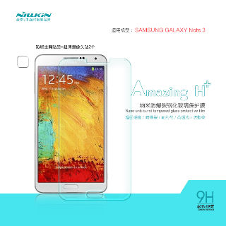 【NILLKIN】三星Note3 N9000 奈米防爆裂鋼化玻璃膜