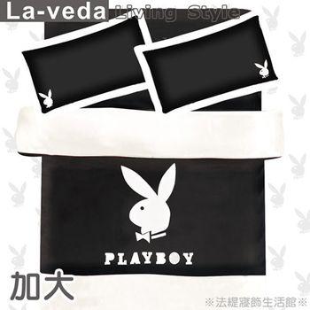【La Veda】PLAYBOY絲質緞面加大兩用被床包組-時尚黑白