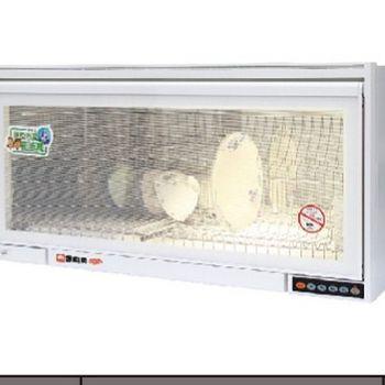 【銀箭牌嬌妻】SAD-90/80懸掛式烘碗機