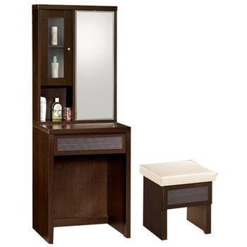 【優利亞】蒂芬妮2尺旋轉化妝台+化妝椅(3色可選)