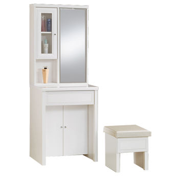 【優利亞】喬地夫純白2尺旋轉化妝台+化妝椅