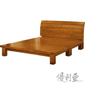 【優利亞】尊爵豪華加大6尺實木床架