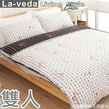 【La Veda】秘密-告白雙人純棉兩用被床包組