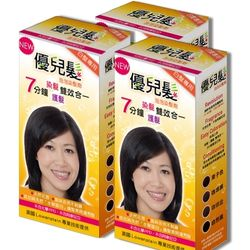 優兒髮泡泡染髮劑三盒組-自然黑