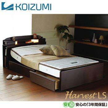 【KOIZUMI】機能電動床組Harvest LS