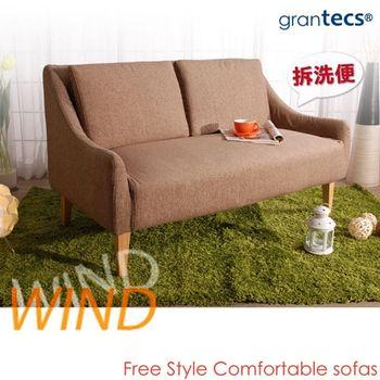 【grantecs】Wind 聽風の歌(北歐風)雙人沙發(淺棕)