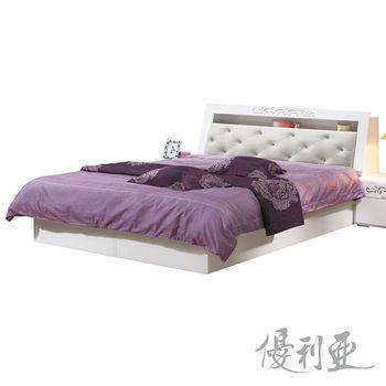 【優利亞】艾拉純白水鑽加大6尺床頭箱
