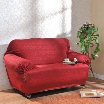 【格蘭】雅典菱格緹花彈性沙發便利套(3人座)