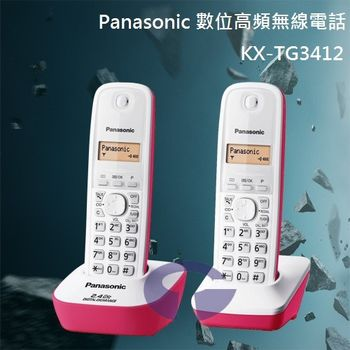 【Panasonic】2.4GHz數位無線電話 KX-TG3412 (蜜桃紅)