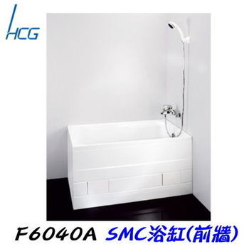 【和成】HCG F6040A SMC浴缸附單牆(2色)