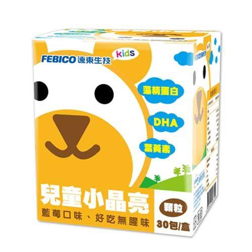 《遠東生技》兒童小晶亮顆粒30包(1盒)
