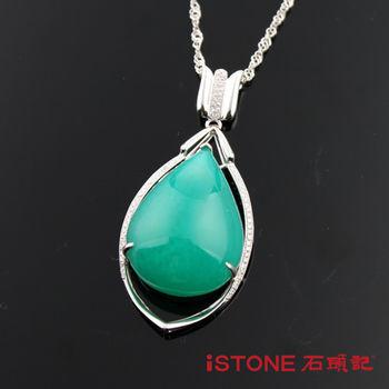 石頭記 台灣藍寶項鍊白k金  遇見幸福31.5克拉