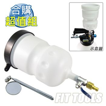 【良匠工具】機油、自排油、變速箱油 手動補充油瓶