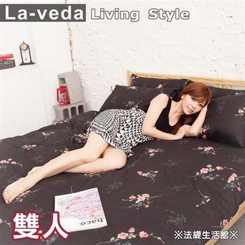 【La Veda】情緣 雙人四件式精梳純棉被套床包組(黑)