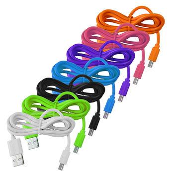 【HANG】虹色馨香-MICRO USB耐拉傳輸充電線100cm
