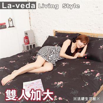 【La Veda】情緣 雙人加大四件式精梳純棉被套床包組(黑)