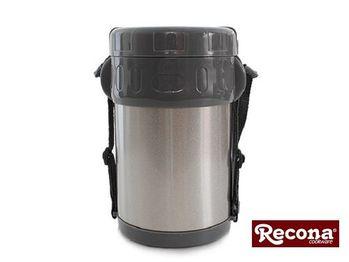 【Recona】真空斷熱保溫餐盒(附餐具)