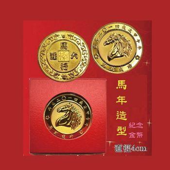 【黃金好神】2014甲午馬年紀念金幣