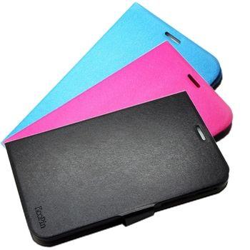 KooPin 三星Galaxy Tab3 7.0 璀璨星光系列皮套
