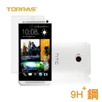 【TORRAS】HTC NEW ONE M7 9H防爆裂鋼化玻璃膜