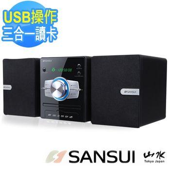 福利品《山水》DVD/DivX/USB/3合1讀卡音響MS-635